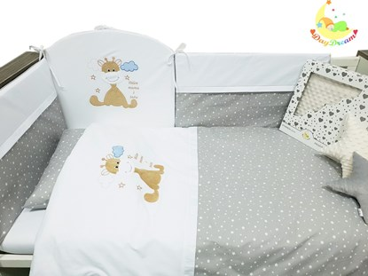 Picture of Premium bedding - 2 pieces - I love mum and daddy
